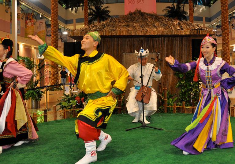 Cultural Performances