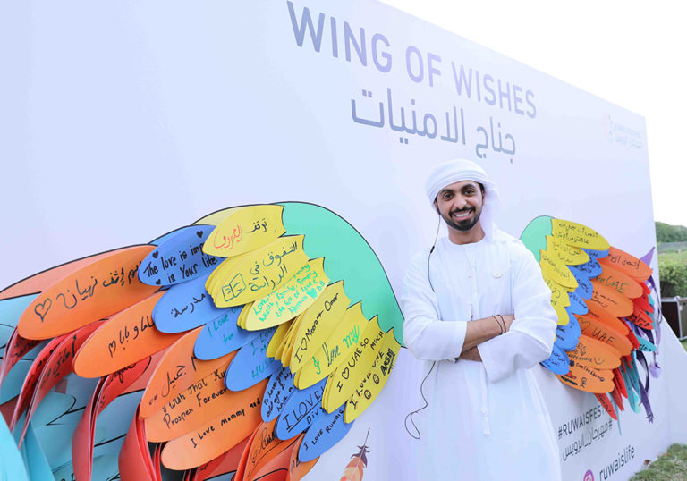 Ruwais Happiness and Wellbeing Festival