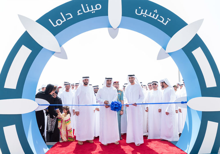 Delma Port Opening Ceremony