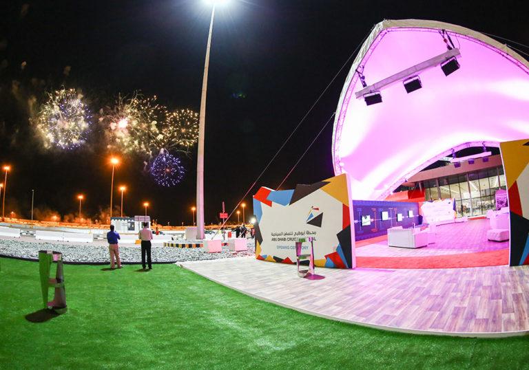 Abu Dhabi Ports Cruise Terminal Opening