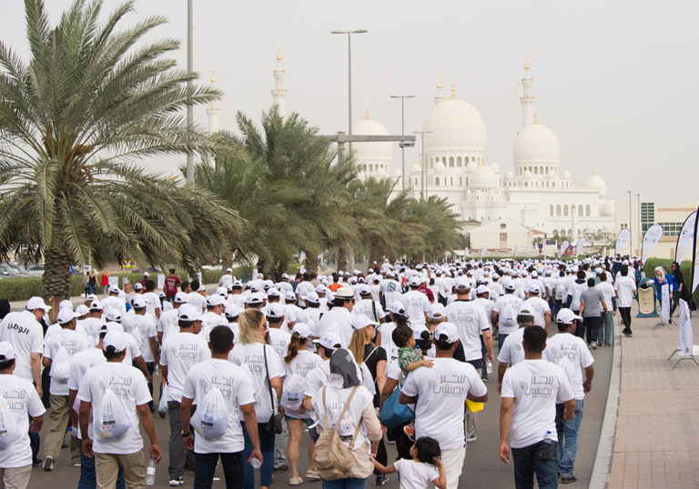 Walk to Give